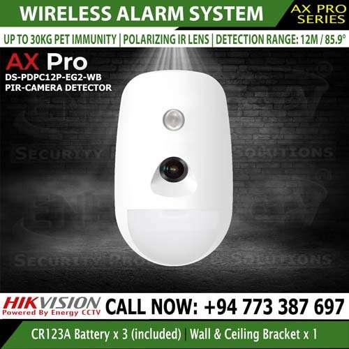 Hikvision PIRCAM PIR Detector with Built-in camera DS-PDPC12P-EG2-WB best price sri lanka