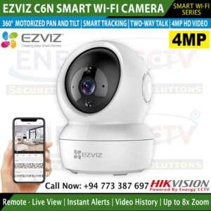 EZVIZ C6N-4mp wifi rotatable auto tracking smart home camera sale sri lanka